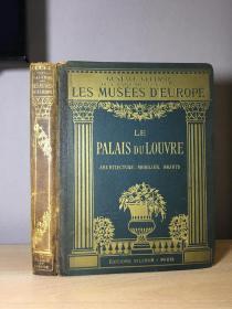 Le Palais Du Louvre.  卢浮宫 图文并茂 /法语 27*21cm