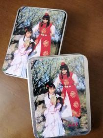 红楼梦金陵十二钗扑克牌 八七版电视剧人物经典影像