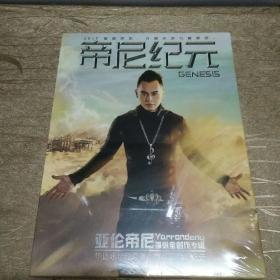 帝尼纪元:亚伦帝尼·首张全创作专辑 DVD