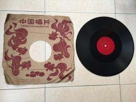 中国唱片管乐合奏(东方红 大海航行靠舵手)