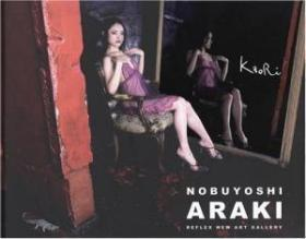 Nobuyoshi Araki - Kaori