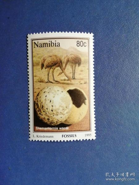外国邮票  纳米比亚邮票  1995年 鸵鸟,驼蛋化石  (无邮戳新票票)