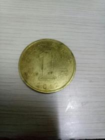 纪念币2012年壬辰(一元硬币)