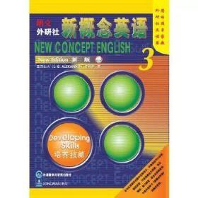 新概念英语3