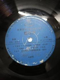 黑胶唱片    世界著名古典音乐小品   爱之梦