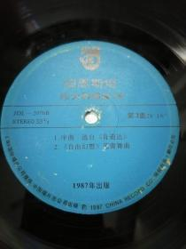 黑胶唱片    伯恩斯坦  伟大的精品18