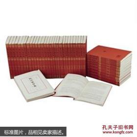 饮冰室合集(典藏纪念版 全40册) 正版平装