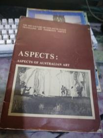 澳大利亚画展