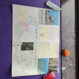 连云港市交通旅游地图1985年版,1987年印刷
