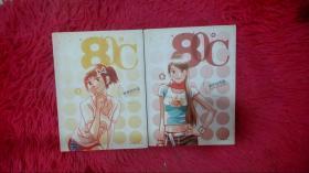 80℃ 第5、6册