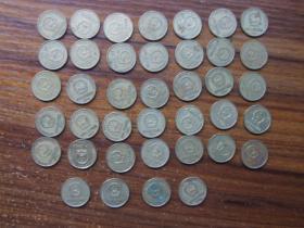 2000年5角梅花硬币39个