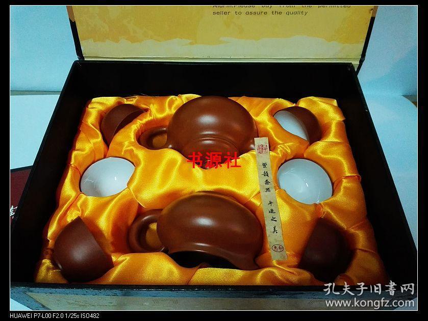 惠和陶瓷7件套礼盒【包中通快递】
