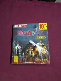 芝麻开门 黑暗之刃 简体中文版游戏光盘