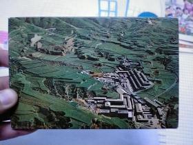 少见1978年画片明信片《大寨》22张全 品相完美山西人民出版社