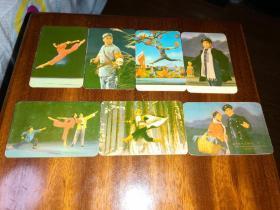 中国民行年历片套卡