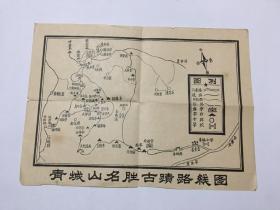 青城山名胜古迹路线图