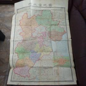 河北省文革老地图一幅