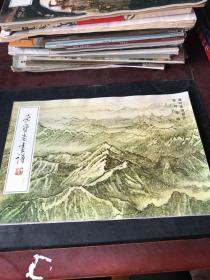 荣宝斋画谱 八十二 速写素描部分