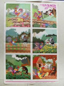 80年代小学语文课本说话第二册教学挂图 奇怪的花生 对开