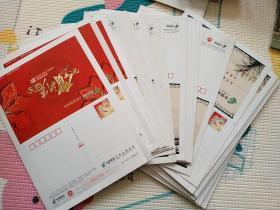2011年中国邮政邮资明信片面值1.2元,有连号40张合售