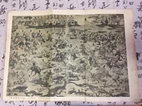 1925年日本精印-【岩佐胜以】绘《丰国祭图屏风》一幅,折叠大幅:54*38厘米