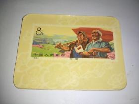 (年历卡)中国人民邮政   大寨   1975年