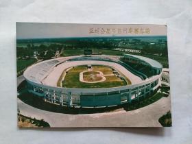老照片:1990年第十一届北京亚运会昌平自行车赛车场照片