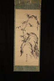 佚名 老画 竹石图  装裱多处修补 褶皱 日本回流字画 日本回流书画