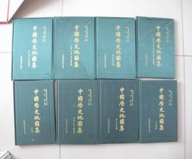 精装本 中国历史地图集 全8册 绸面