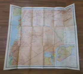 叙利亚地图(93.5厘米×79.5厘米,五六十年代俄文原版)