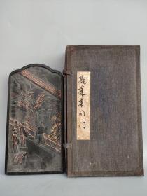 旧藏民国十五年制《程开裕书》书房老墨块 文房用品摆件尺寸如图,重600克