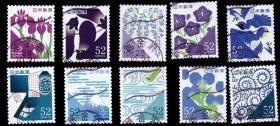 日邮·日本邮票信销·樱花目录编号G131  2016年 生活中的传统色 52日元面值 10全信销