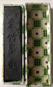 七十年代精品老墨《春竹墨(御墨)》一枚,徽歙老胡开文制。