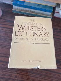 新词典韦伯斯特词典/THE NEW LEXICON WEBSTERS DICTIONARY(精装 巨厚本 如图)