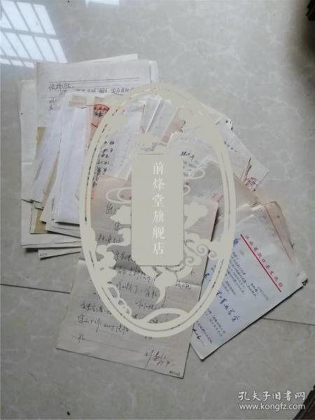 九江诗人书信一堆合售