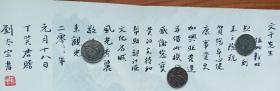 四川著名书法家刘太宗先生为宣传都江堰毛笔手书.,