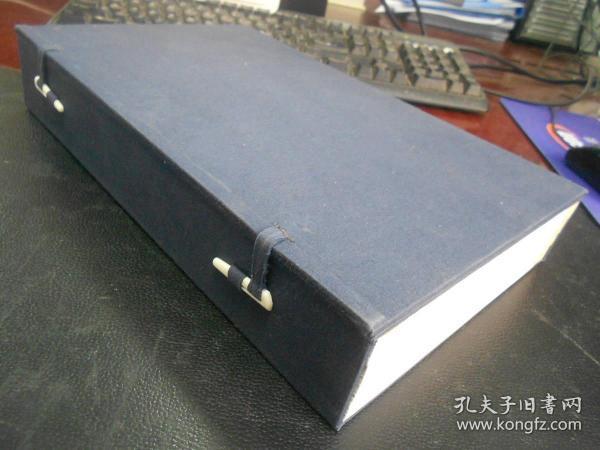 民國故宮博物院古籍珍本《素園石譜》繪圖精美文獻價值極高
