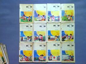 六年制小学数学课本全套12册 品相好, 整洁 整齐