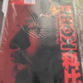 十年前8号科比专辑杂志