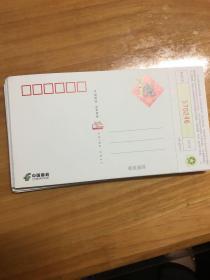 明信片 虎 面值80分 中国邮政 (合售31张)