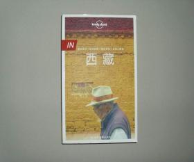 孤独星球Lonely Planet全彩IN系列 西藏