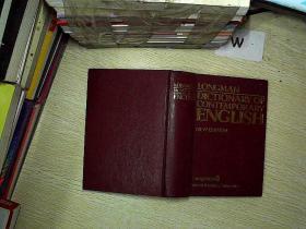 LONGMAN DICTIONARY OF CONTEMPORARY ENGLISH 朗文现代英语词典