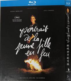 燃烧女子的肖像(导演: 瑟琳·席安玛)