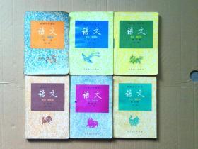 高中语文课本全套6册合售【没有乱涂乱画】【整齐】