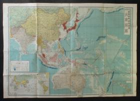 1942年侵华老地图!《改新世界时局要图》(满洲帝国、蒙古联合自治政府!台湾、朝鲜已被划入日本版图!国土疆域之史证!)好品相!特大版幅! 珍稀 民国老地图!