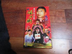冯小刚贺岁片全集VCD 8片装