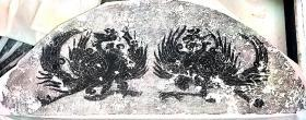 唐代石刻艺术之杰作, 双凤图 长95+38cm 拓片可以交流,价200元