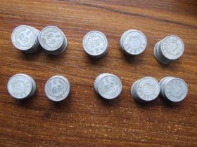 1956年5分硬币(100枚)