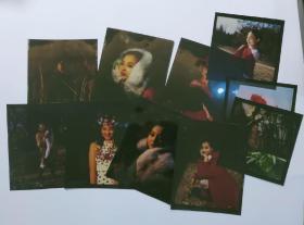 八十年代彩色反转片:女明星 马羚 10张合售