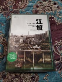 【签名本】彼得海斯勒(何伟)中英文签名代表作《江城》,译文纪实书系